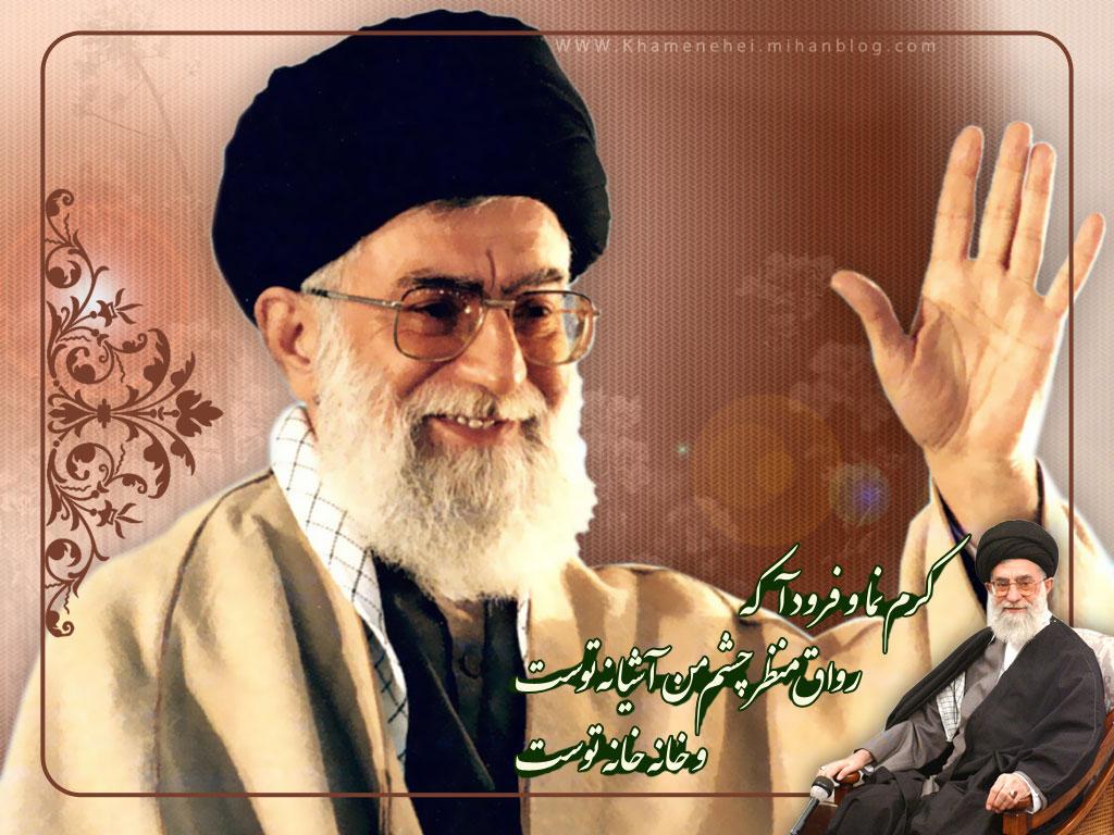 http://khamenehei.persiangig.com/image/4.jpg