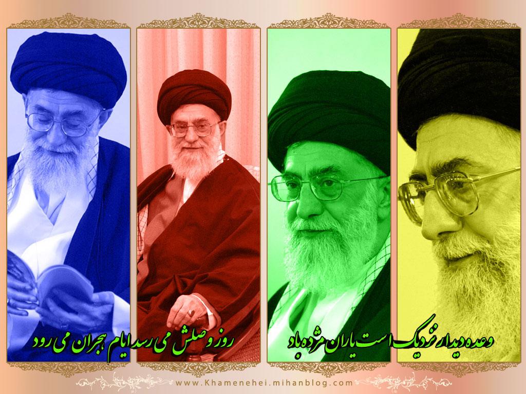 http://khamenehei.persiangig.com/image/5.jpg